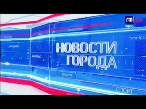 """Анонсы, свид-во о регистрации, начало новостей (""""Городской телеканал"""", Ярославль, 08.04.2019, 08:45)"""