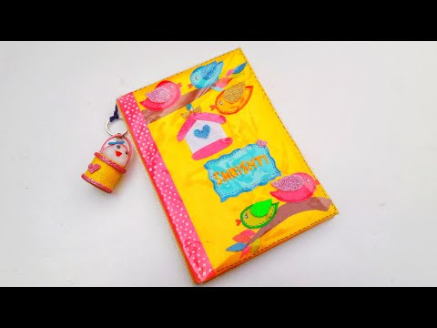 DIY Diary Cover Decoration💝/Personal Diary Cover Decoration/ Front Page Design/ How To Decor