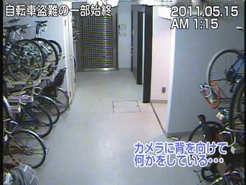 自転車盗難の一部始終 - YouTube