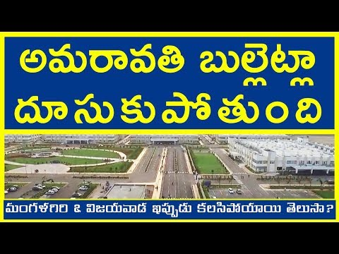 Unbelievable Rocket speed Development between Guntur and Vijayawada | Amaravati | Andhra Pradesh