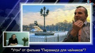 Интервью с режиссером о его фильме