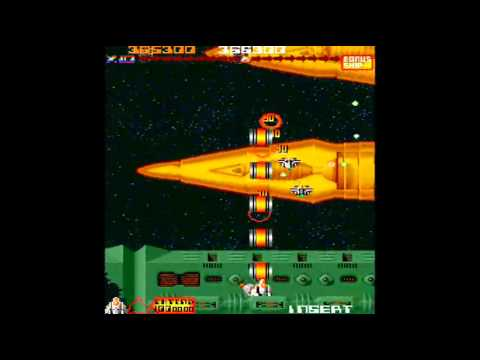 Omega Fighter (Arcade) - Gameplay (RESUBIDO)