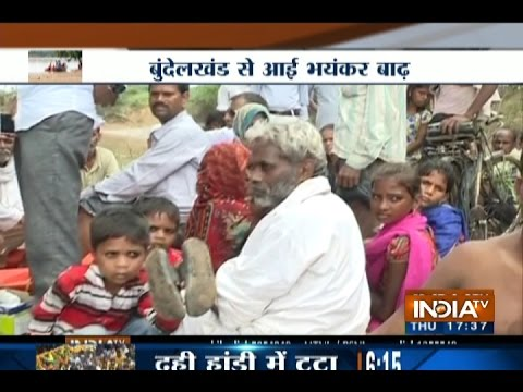 Madhya Pradesh: Floods hit life in districts of Bundelkhand due to heavy rainfall