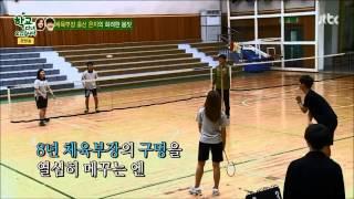 [에이핑크/은지] 베드민턴 경기 (feat. 빅스 엔)