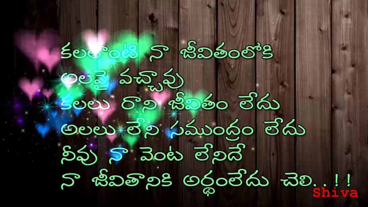 Love Quotes Hd Youtube