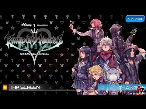 Kingdom Hearts Union X [Cross] ► Opening Main Menu Title Screen VERSION 2.3.0 CONCEPT Dearly Beloved