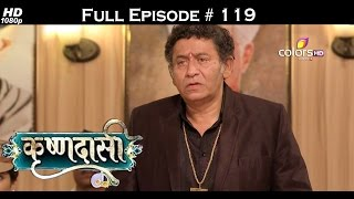 Krishnadasi - 8th July 2016 - कृष्णदासी - Full Episode HD