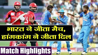 Sri afg Asia cup highlights