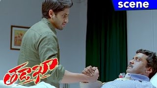 Naga Chaitanya and Sunil Emotional Scene in Hospital - Tadakha Movie Scenes
