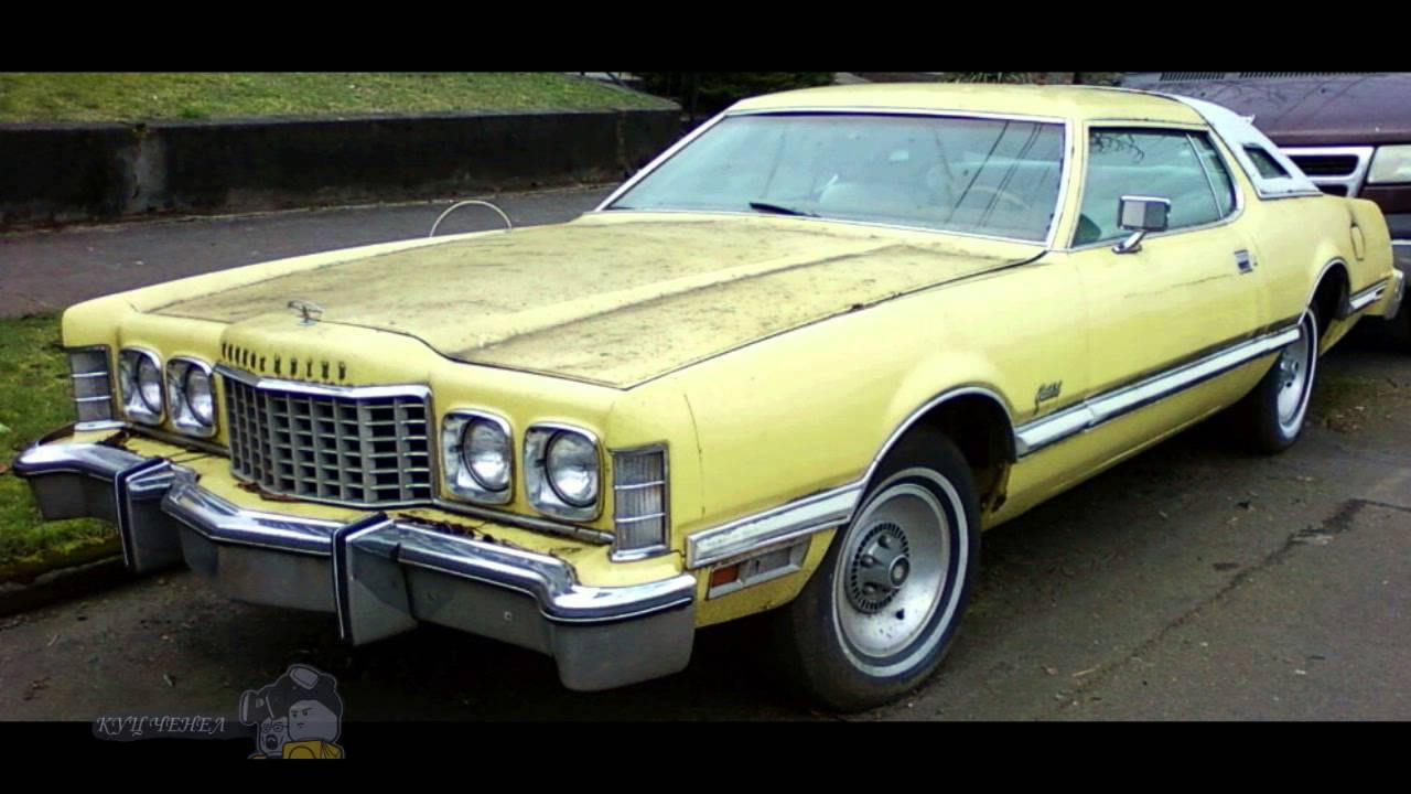1975 Ford Thunderbird Tuned American Cars Youtube