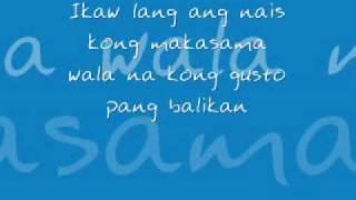 14 - silent sanctuary with lyrics -neil-