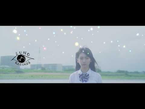 藍坊主「群青」MV(Full ver.)