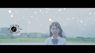 Director: 勝又悠 出演:竹内詩乃 藍坊主の最新ダウンロードシングル「...