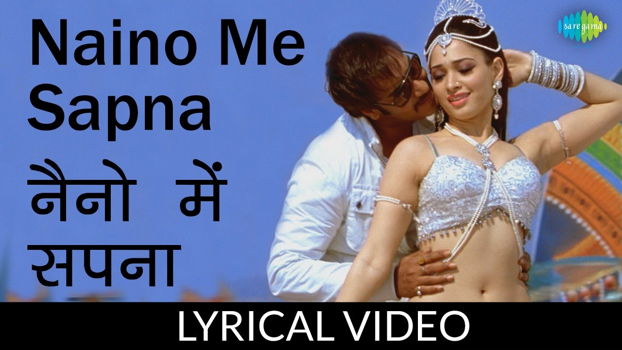 Naino Me Sapna with Lyrics | नैनो में सपना गाने के बोल | Himmatwala | Ajay Devgan, Tamannah