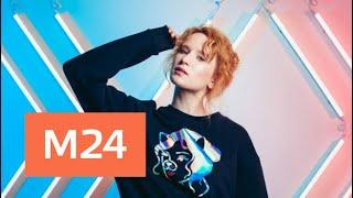 Певица Монеточка побила рекорды популярности в России - Москва 24
