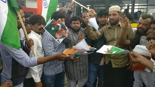 Amarnath yatra Attack ! Protest Against Terror Outfit Activities Sponsored By Pakistan