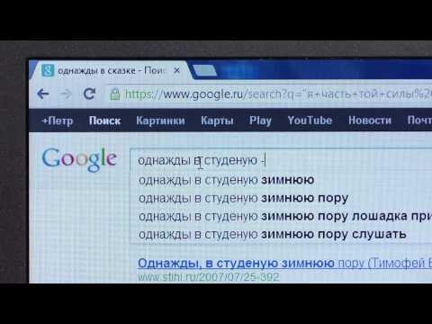 TERMIN S01E05: Секреты поиска в Интернете
