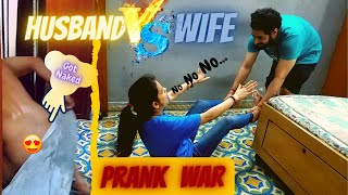 HUSBAND AND WIFE PRANK WAR | Husband vs wife prank compilation | Prank wars | Beast Vloggers