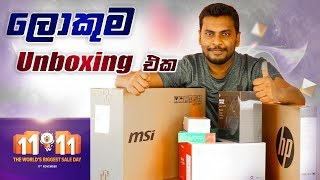 Massive Unboxing 2019 with #Daraz1111