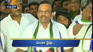 7 PM   Ghantaravam   News Headlines   16th March 2019   ETV Andhra Pradesh