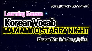 KoreanWords | Vocaburary in Song, Lylics | MAMAMOO (마마무) - S…