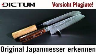 Original Japanmesser erkennen und von Plagiaten unterscheiden - DICTUM