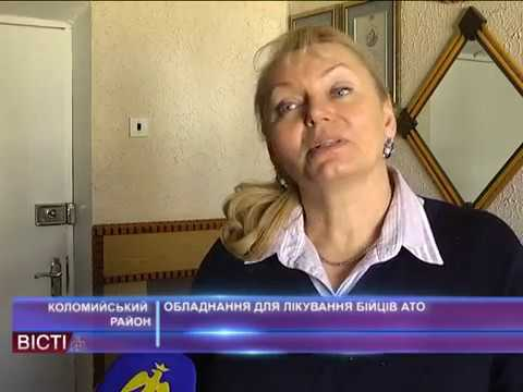 Нааукціоні вСофії Київській назбирали наобладнання для лікування бійцівАТО