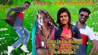 Banjara Song,Teri Akhiyaka Kajal,Sunil Chavan Banjara Song,Great Banjara,Dance Banjara New Song