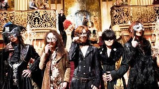 "X JAPAN - Beneath The Skin 新曲 【New Song】高音質 full ver. (HQ sound) - PV風 ""high quality sound ver."""