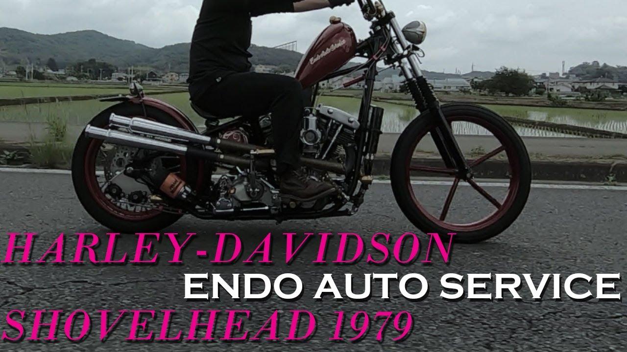 【ショベルヘッドのカチ上げチョッパースタイル】ENDO AUTO SERVICE / H-D SHOVELHEAD 1979(大柿 淳)