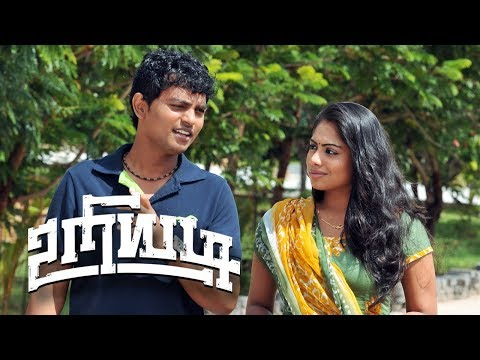 Uriyadi Tamil Movie | Tamil Movie Video Songs | Uriyadi Songs | Uriyadi Video Songs | Uriyadi