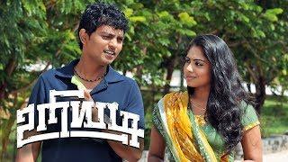 Uriyadi Tamil movie   Tamil Movie Video songs   Uriyadi songs   Uriyadi Video songs   Uriyadi