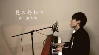 ピアノ弾きシンガー 小路健太 フォローしてね!! Official Website : h...