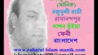 BANGLA SONG ZAHIR AHMED
