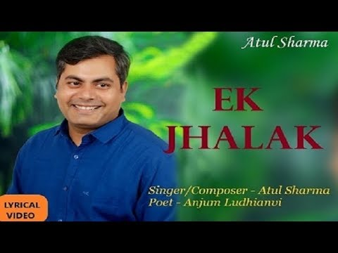Atul Sharma | Ghazal  - Ek Jhalak | Anjum Ludhianvi | Lyrical Video