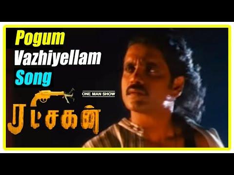 Ratchagan Tamil Movie Scenes | The Ten Men Attack Girish Karnad | Pogum Vazhiyellam Song | Nagarjuna