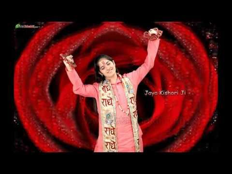 Jaya kisori ji top song meri gadi to sambhal