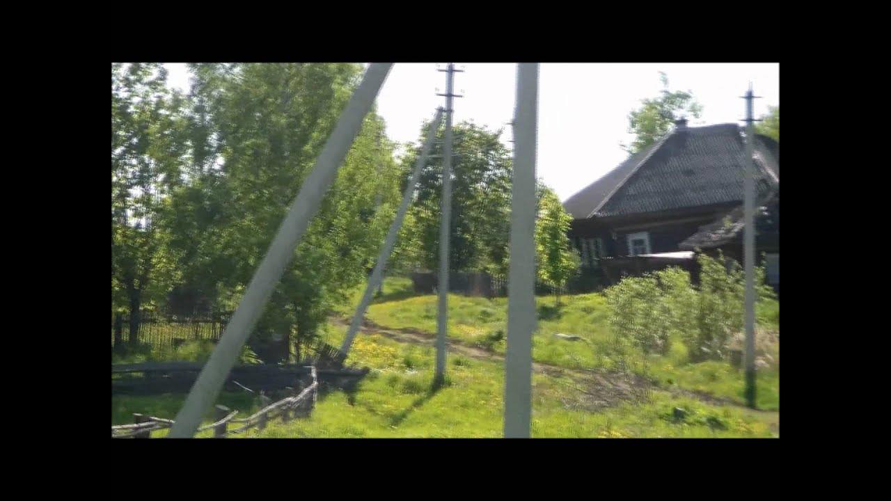 фото фрол грязовецкий район вологодская область