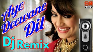 Dj Mix | Aye Deewane Dil Kardi Kya Mushkil | Old Hindi Dj Remix Song | Dholki Mix | ShriSant Ritz |