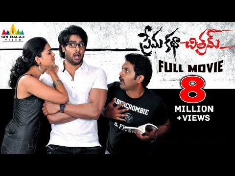Prema Katha Chitram | Telugu Latest Full...