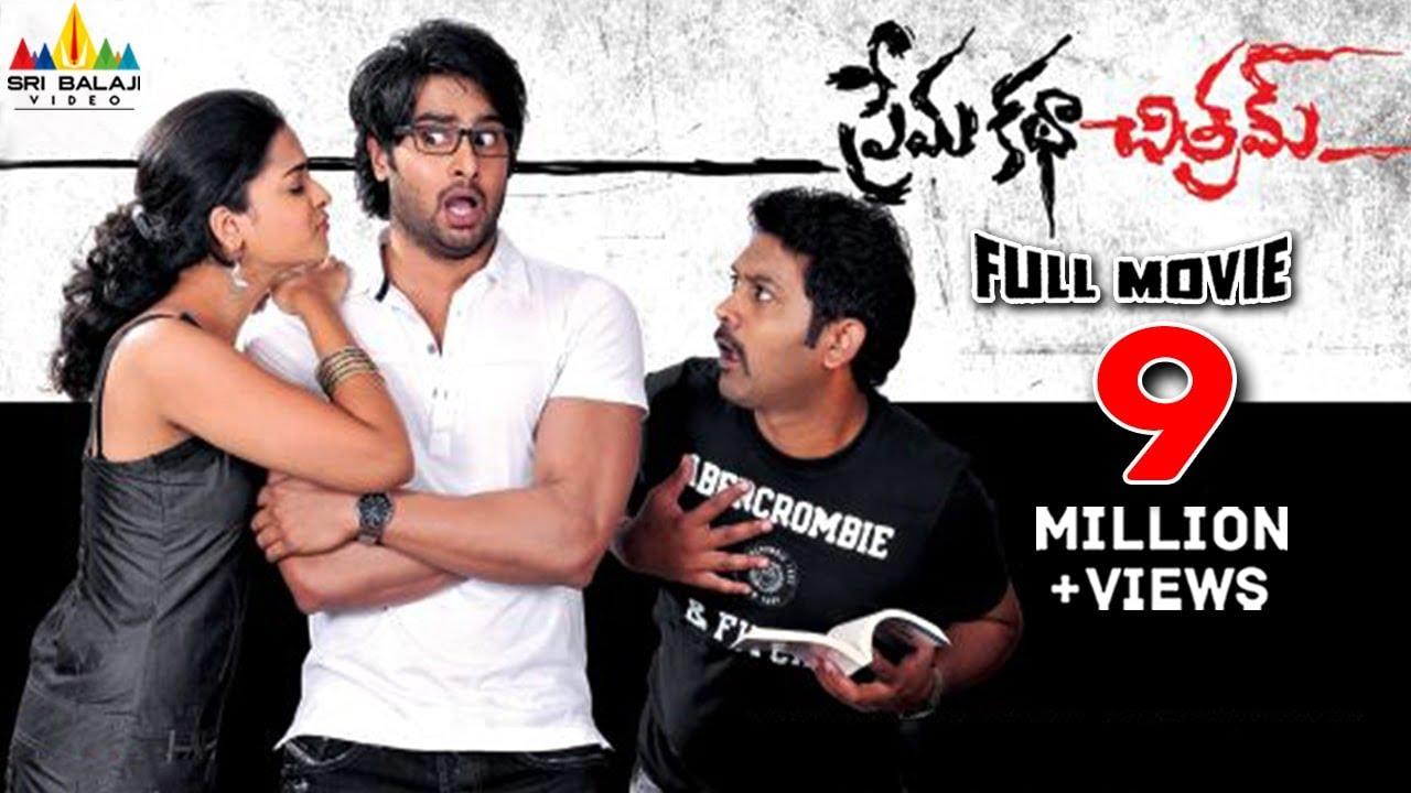 Prema Katha Chitram HD Movie | Sudheer Babu, Nanditha | watch online