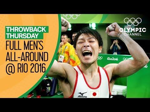 Full Rio 2016 Men's Artistic Gymnastics All-Around | Throwback Thursday