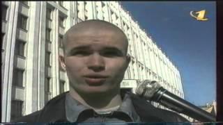 """""""До 16 и старше"""", Первый канал, 1999 год."""