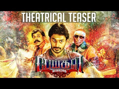 Peigal Jaakkirathai | Theatrical Teaser | New Tamil Movie