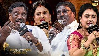 Pushpavanam & Anitha Kuppusamy fully enjoy LIVE Romantic Singing! Lovely Couple!
