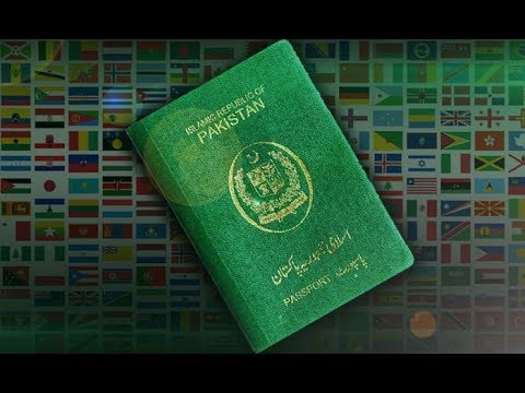 Pakistani Passport Per 29 Countries Main Visa Free Travel Kareen - Visa on Arrival - UrduPoint
