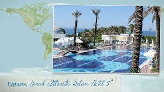 Отзыв об отеле Limak Atlantis Deluxe Hotel 5* в Турции (Белек)