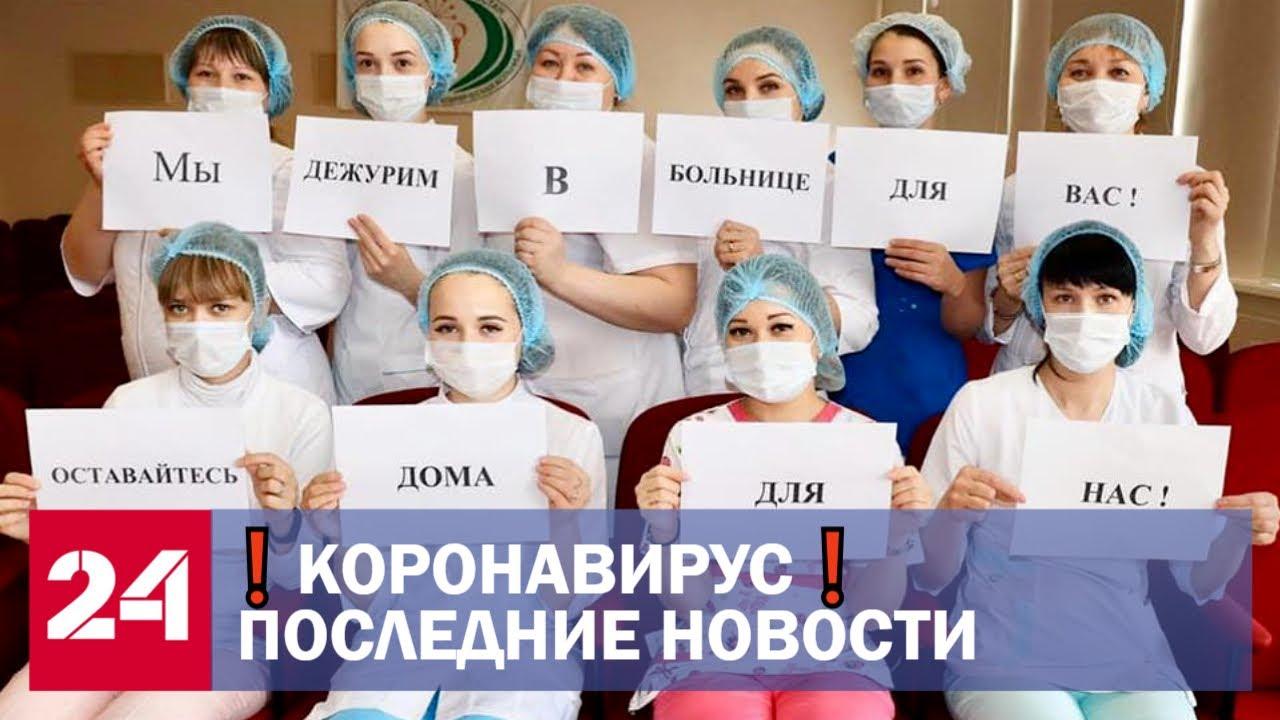 Коронавирус. Последние новости. Эпидемия в России. Новый прогноз Смотри на OKTV.uz