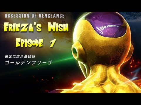 Friezas Wish Episode 1 Flash Sprite Animation Movie Youtube