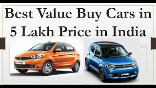 Best Hatchback Cars in 4 Lakh to 5 Lakh Price on Safety, Performance Front